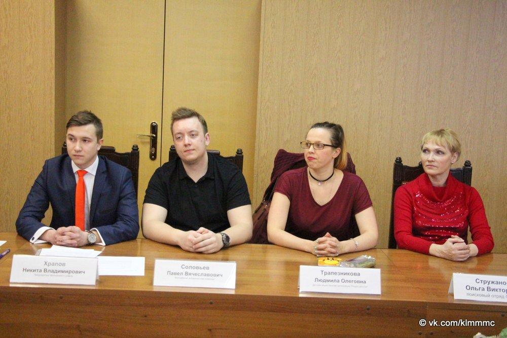 Молодежный совет Коломенского г.о. встретился за круглым столом