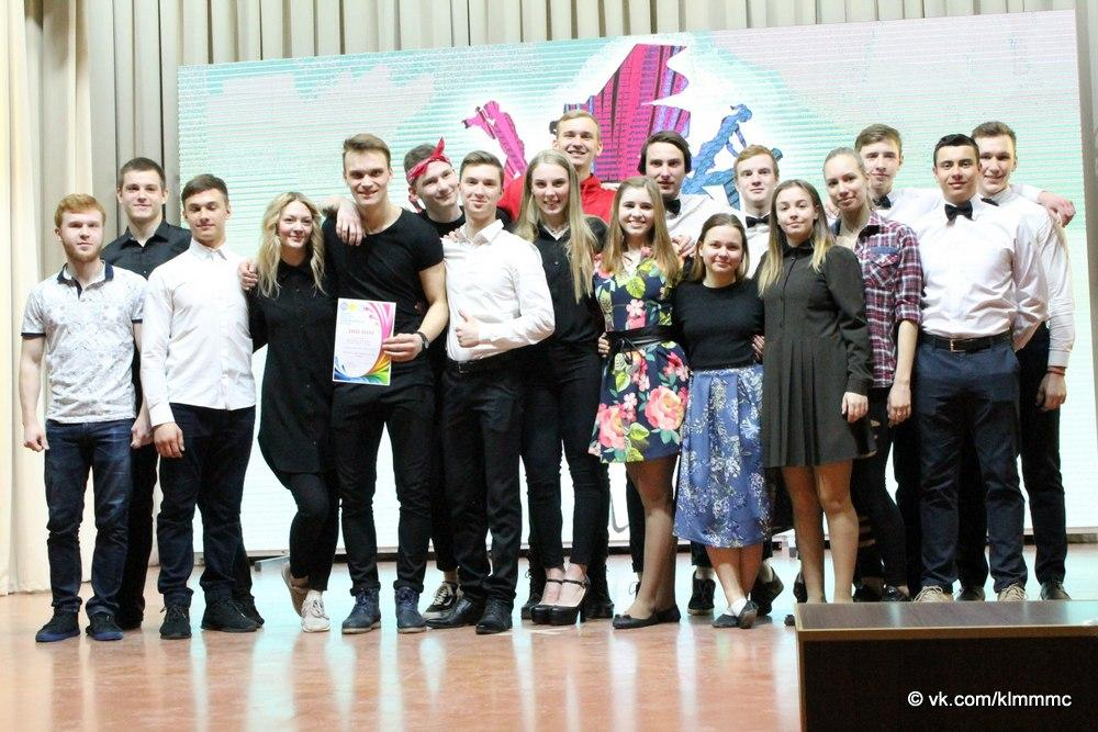 В ГСГУ прошла «Российская студенческая весна»