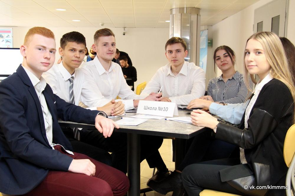 Коломенские школьники прошли «РИСК»