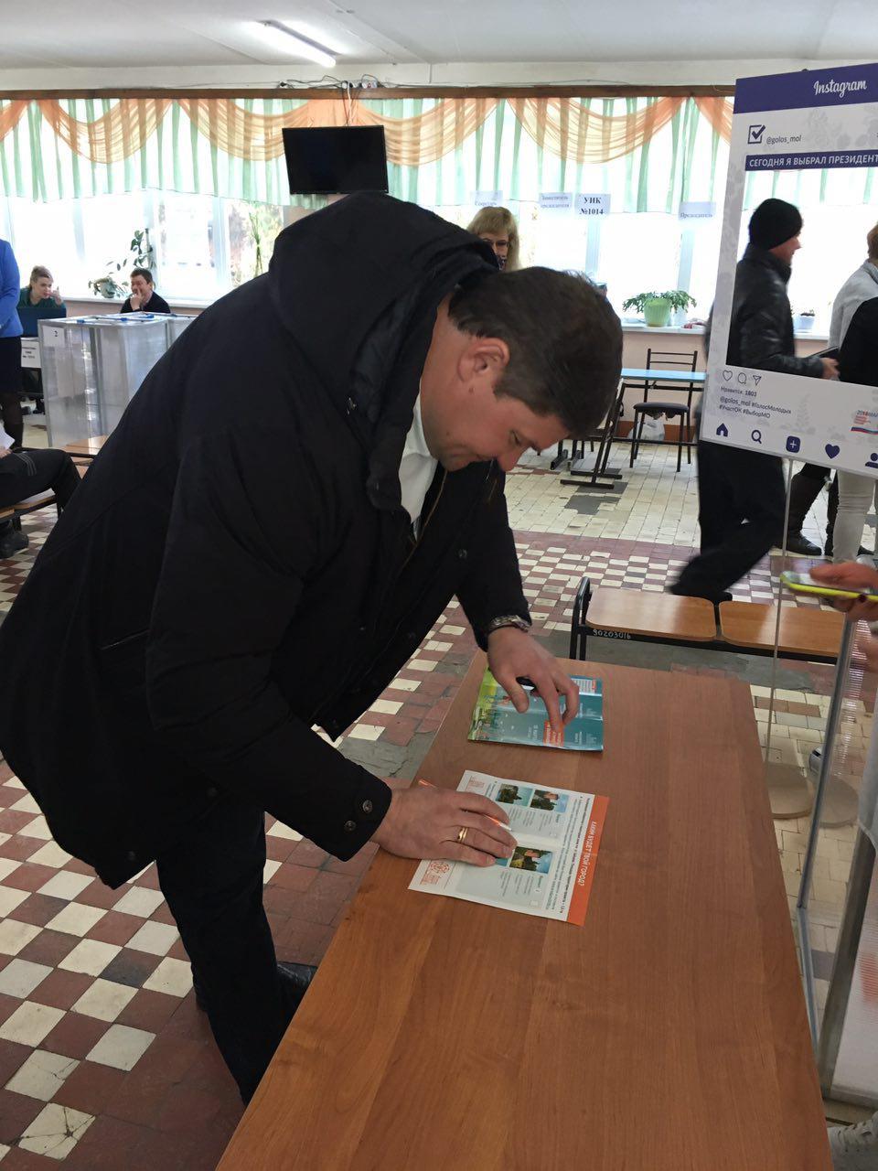 Явка на выборы в Коломенском городском округе превысила среднюю по Московской  области