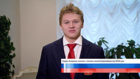 На выборы с Кириллом Капризовым
