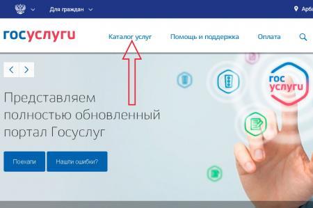 УМВД России по Коломенскому городскому округу напоминает гражданам
