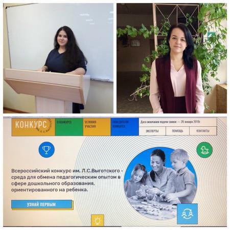 Пятикурсница ГСГУ набрала сто баллов из ста во Всероссийском конкурсе
