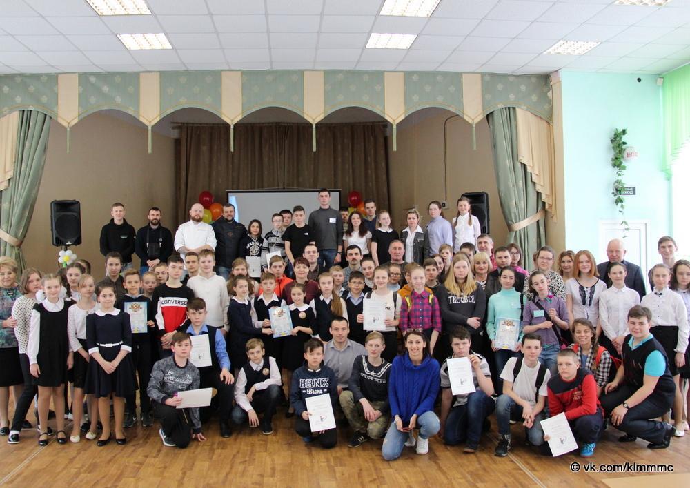 В Коломне прошел школьный фестиваль «Делай, как я!»