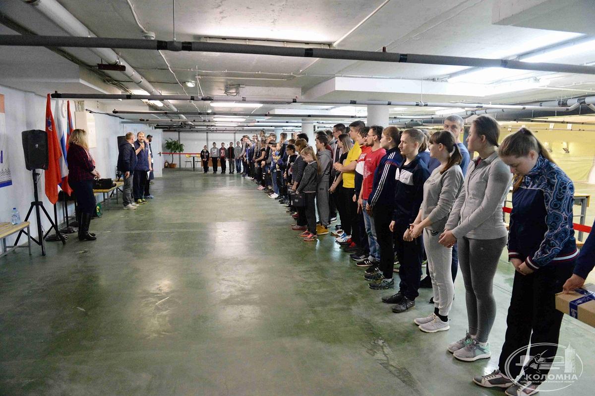 Открытые Московские областные соревнования по пулевой стрельбе «Кубок г. Коломны» прошли в пневматическом тире КЦ «Коломна».