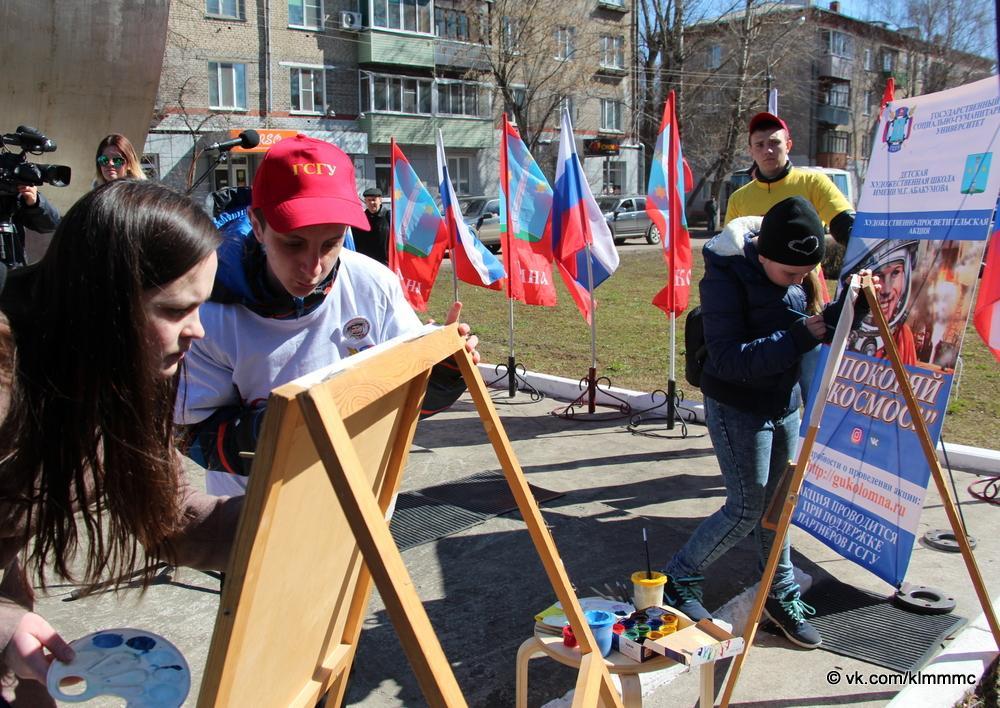 В Коломне прошел митинг в честь Дня космонавтики