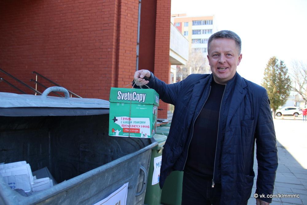 Новости Коломны   Коломна включилась в акцию по раздельному сбору мусора Фото (Коломна)   iz zhizni kolomnyi