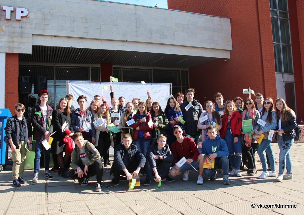 Колычевские школьники приняли участие в эко-квесте