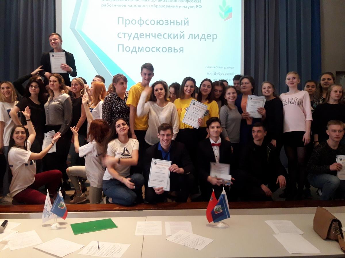 Студентка ГСГУ стала лучшей на областном конкурсе «Студенческий профлидер»