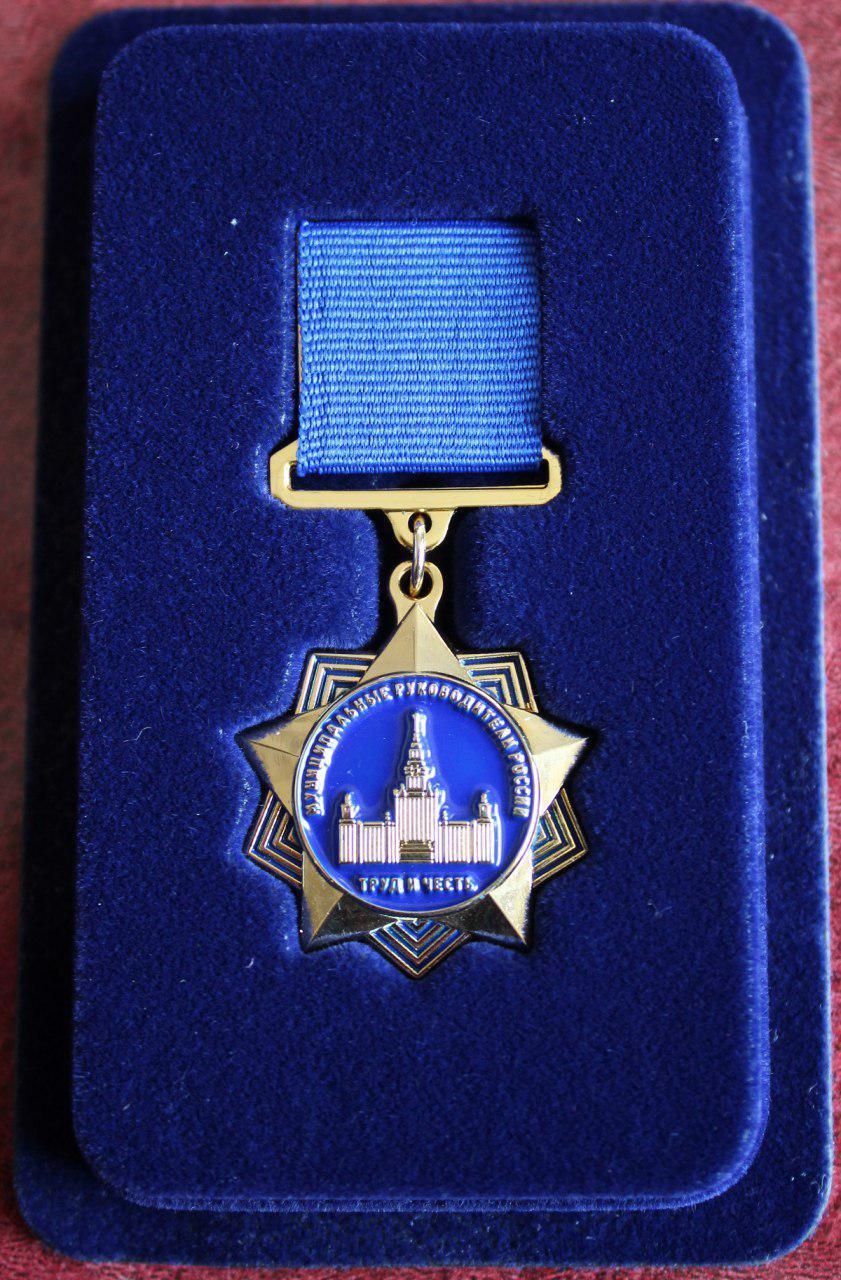 Коломенский городской округ вошел в число лучших муниципалитетов страны