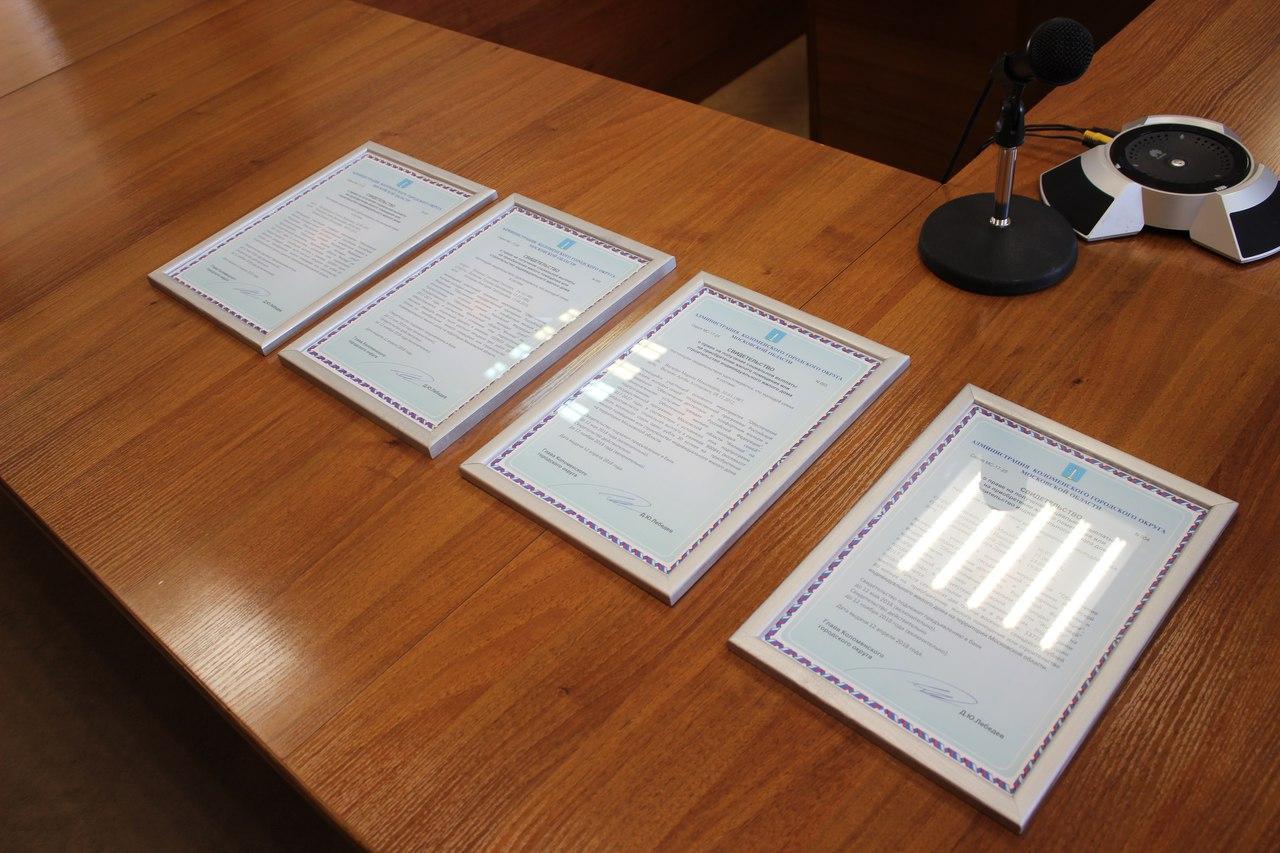 Новости Коломны   Молодые семьи Коломенского городского округа получили выплаты на приобретение жилья Фото (Коломна)   iz zhizni kolomnyi