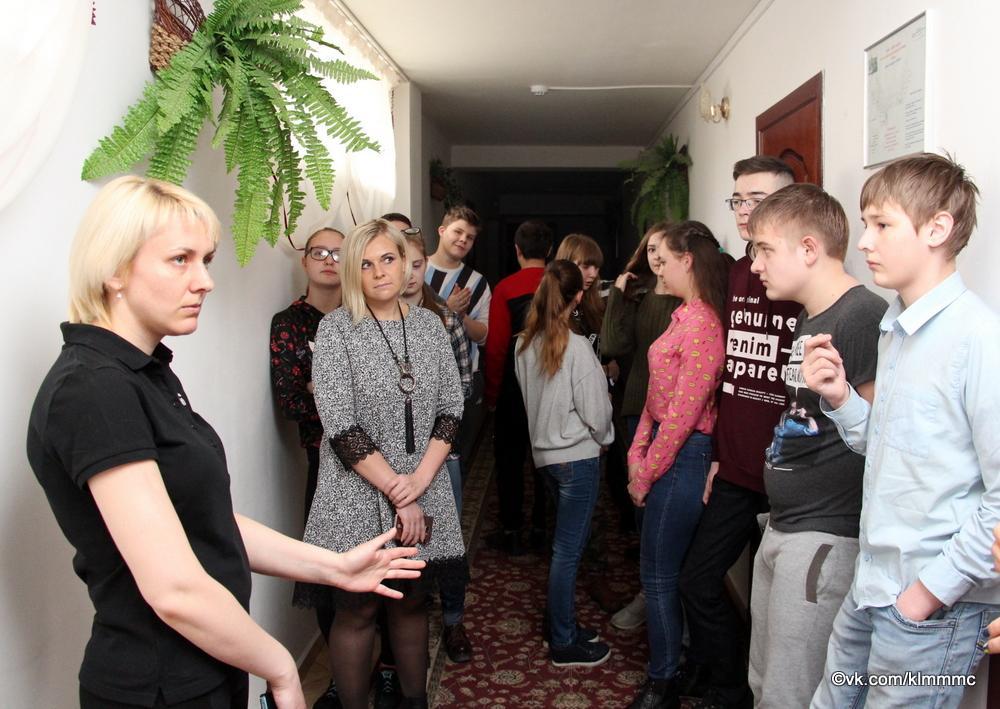 Школьников Коломны готовят к выбору профессии