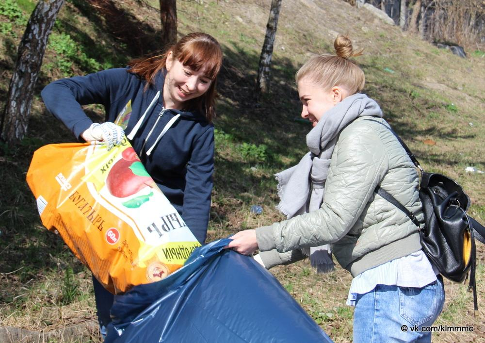 Молодежь Коломны участвует в экологической акции «Чистый город»