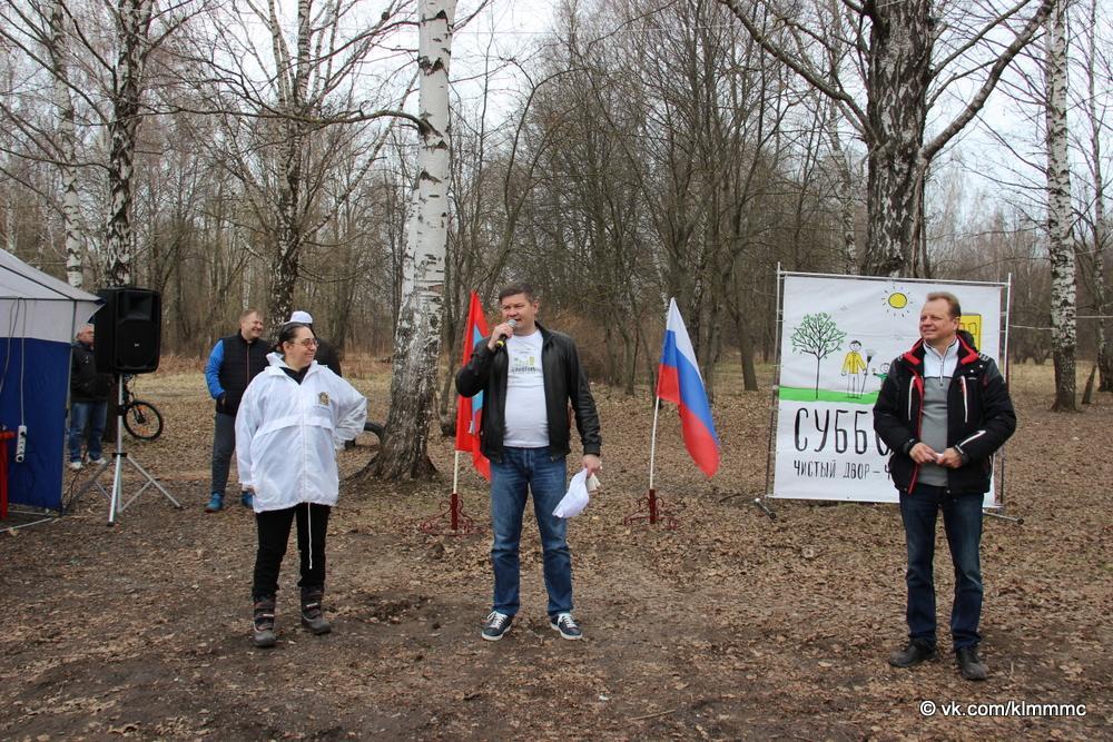 Новости Коломны   Коломенцы вышли на общеобластной субботник Фото (Коломна)   iz zhizni kolomnyi