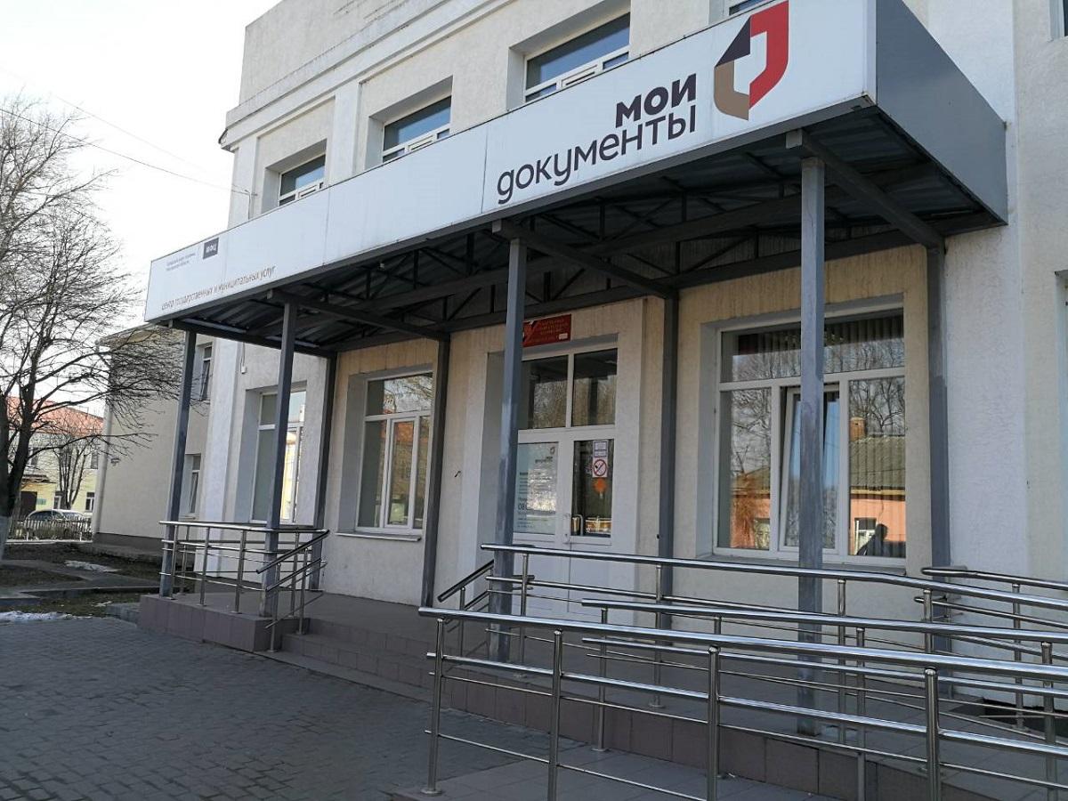 Новости Коломны   В МФЦ предоставляется бесплатный доступ к сайту gosuslugi.ru Фото (Коломна)   iz zhizni kolomnyi