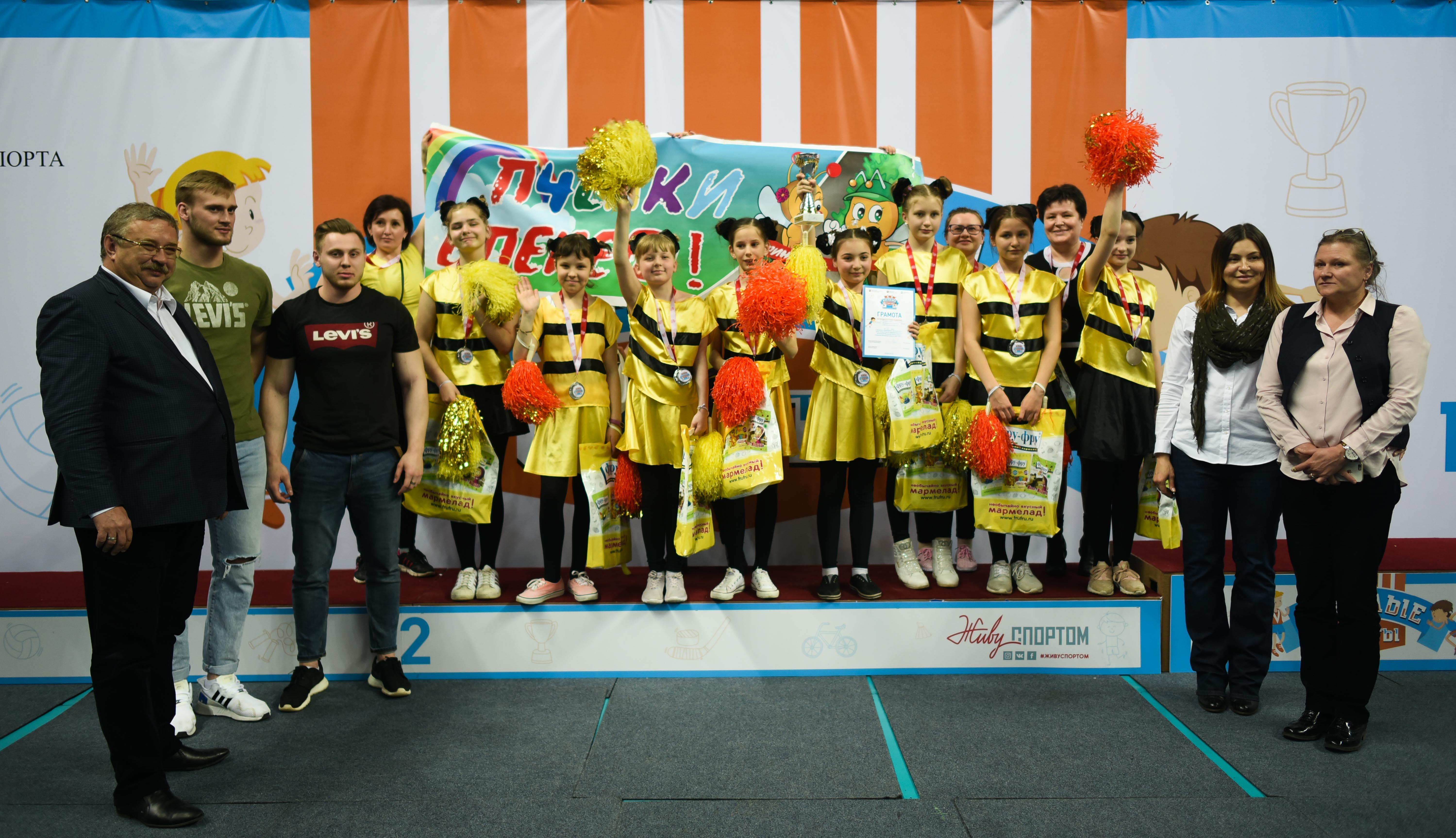 Школа Коломенского городского округа получила денежный приз за второе место на областных соревнованиях