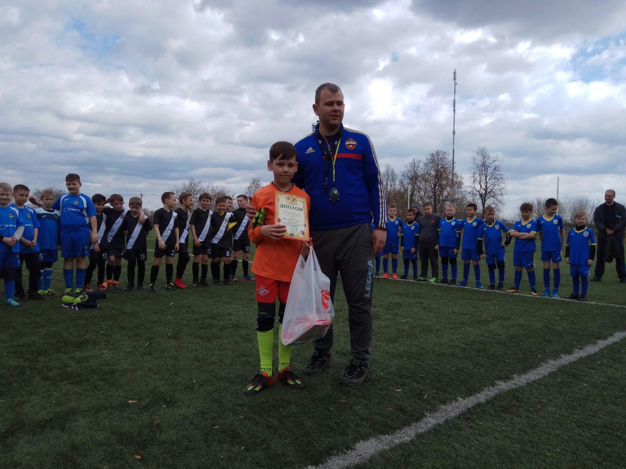 Итоги турнира по футболу среди детских команд