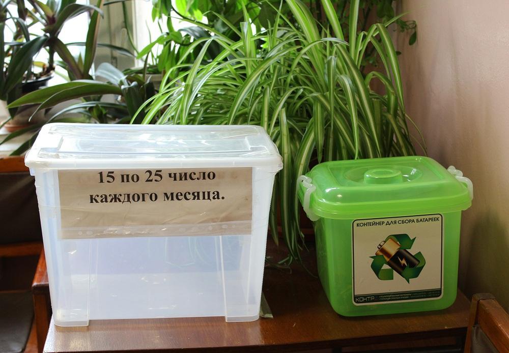 ДГХ установил контейнеры для сбора батареек