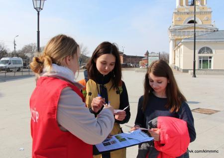 В Коломне проходит голосование по выбору объекта благоустройства
