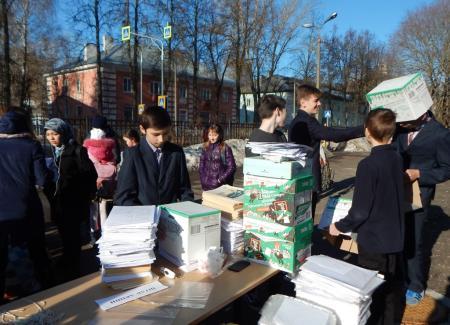 Коломенские школьники приняли участие в экологической акции