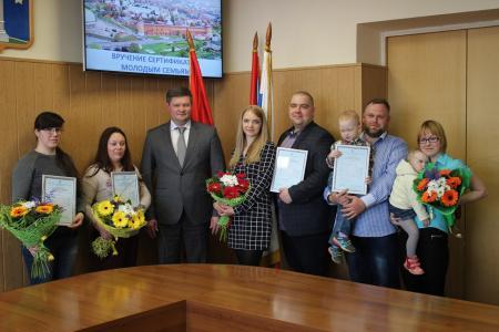 Молодые семьи Коломенского городского округа получили выплаты на приобретение жилья