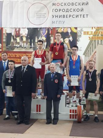 Коломенские спортсмены стали чемпионами на Всероссийских соревнованиях по тяжёлой атлетике среди студентов