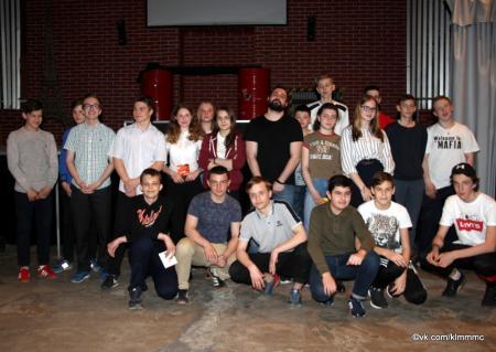 В Коломне прошла молодежная игра «ЗОЖ – наш выбор!»