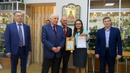 Студентка ГСГУ стала победительницей федерального конкурса «Наследие предков – молодым»