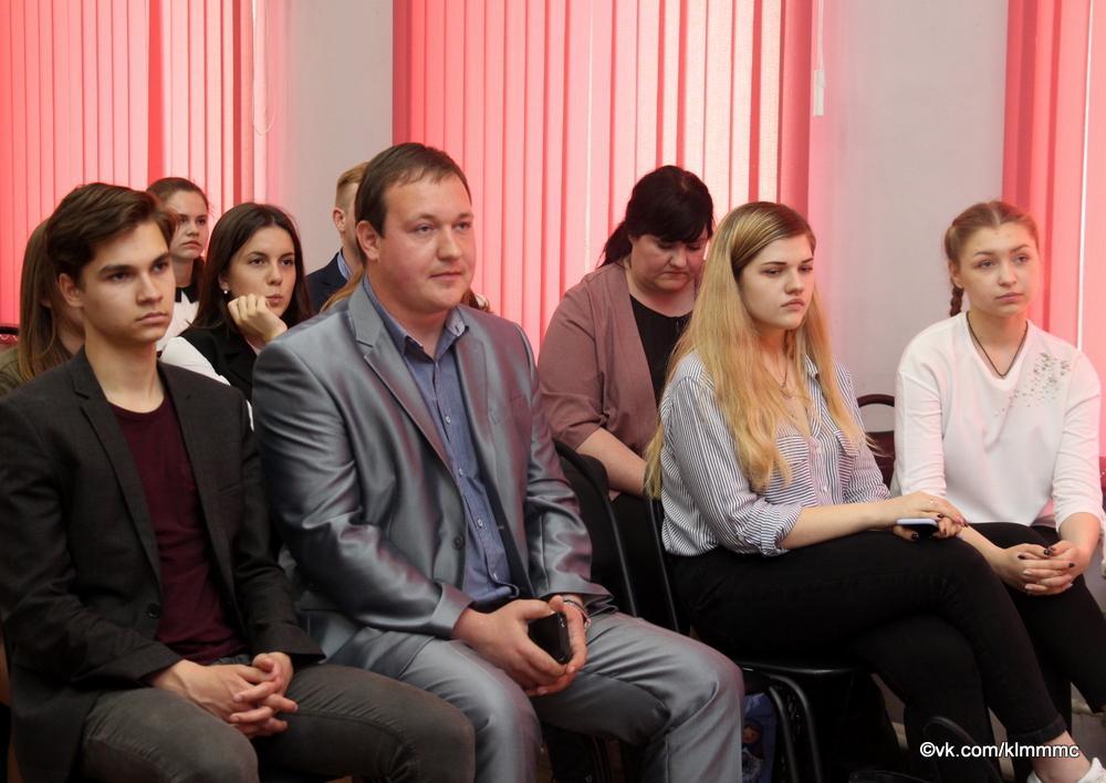 Новости Коломны   Награждены победители конкурса по профилактике асоциальных проявлений Фото (Коломна)   iz zhizni kolomnyi