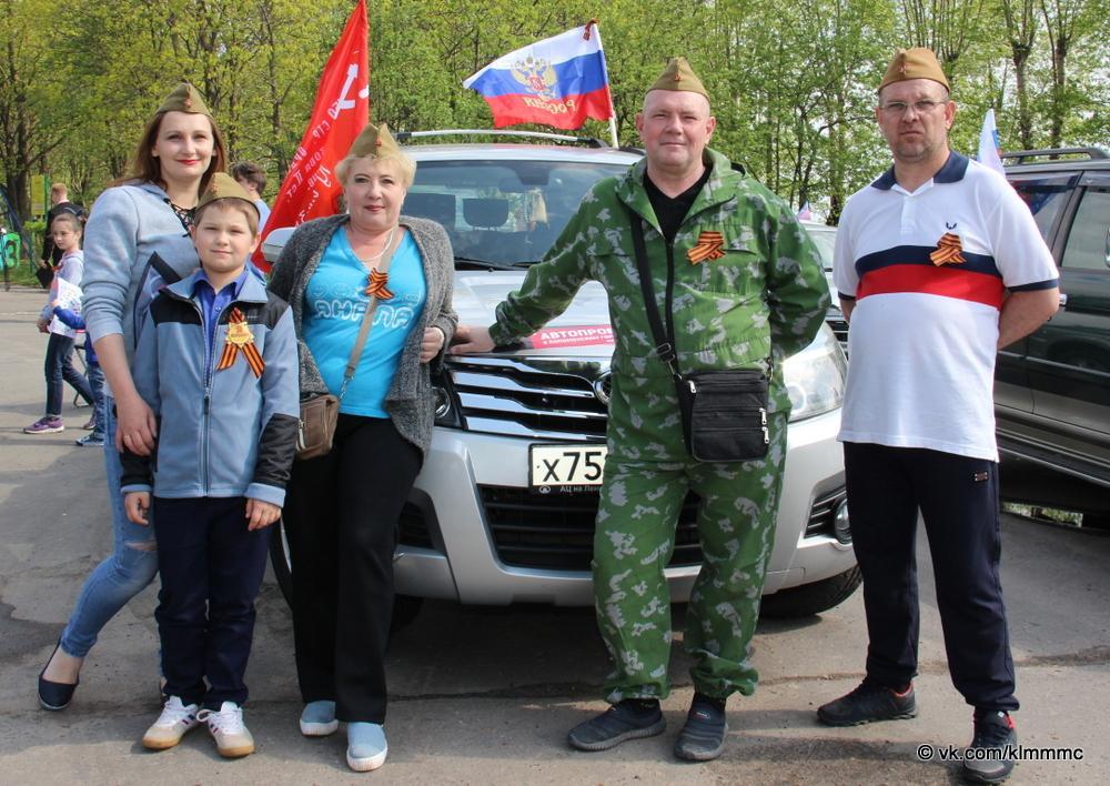 В Коломне прошел автопробег, посвященный Дню Победы