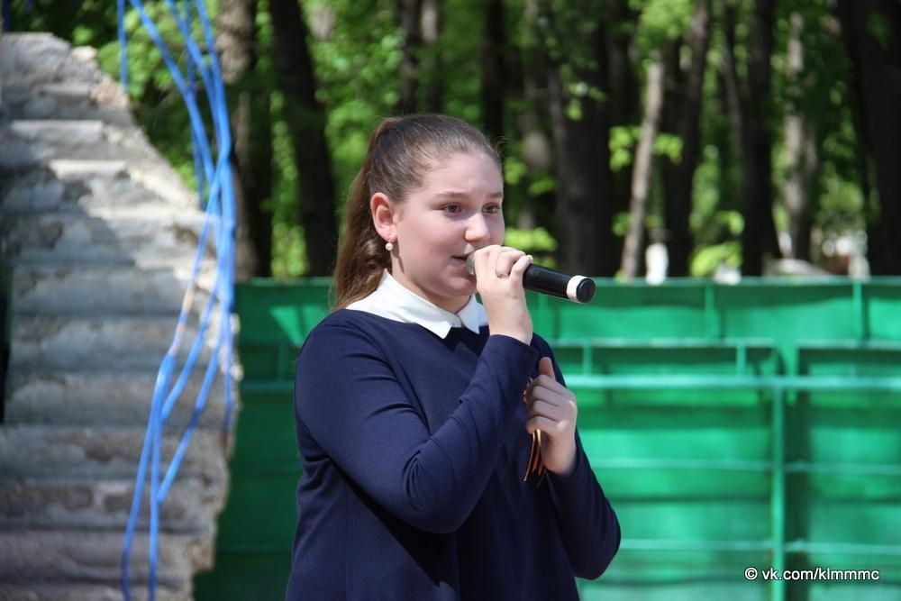 В Парке Мира состоялся гала-концерт конкурса «С чего начинается Родина…»