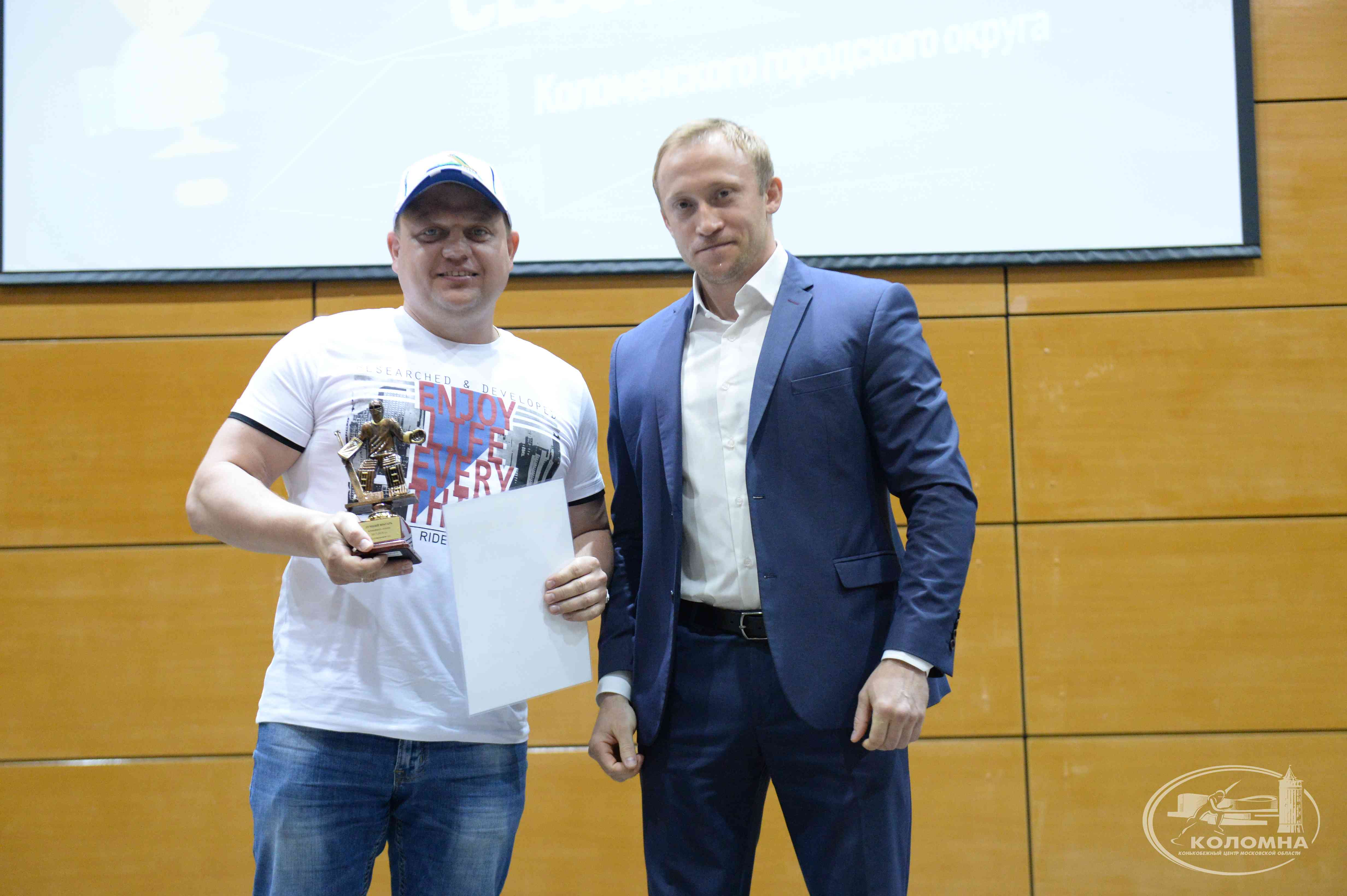 Новости Коломны   Церемония награждения участников хоккейного сезона Фото (Коломна)   iz zhizni kolomnyi