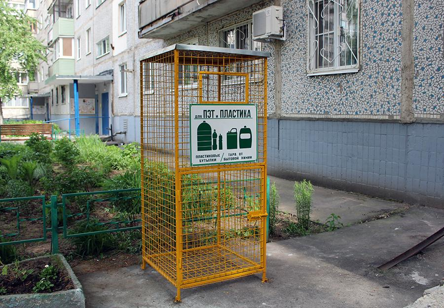 ДГХ установил контейнер для сбора пластика