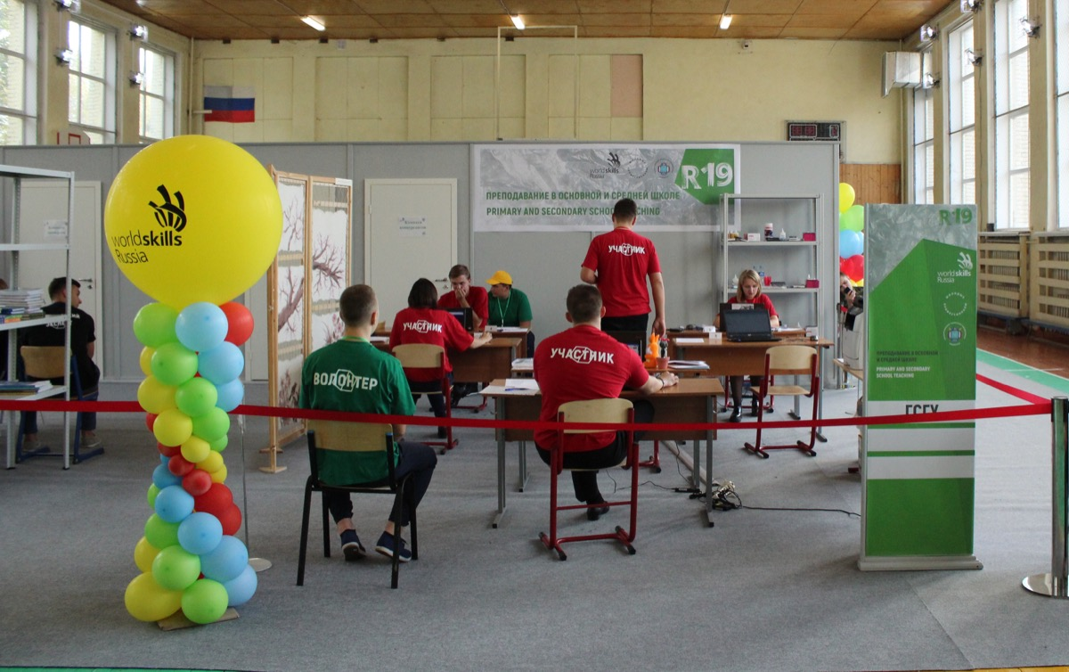 Вузовский отборочный чемпионат WorldSkills Russia пройдет в ГСГУ