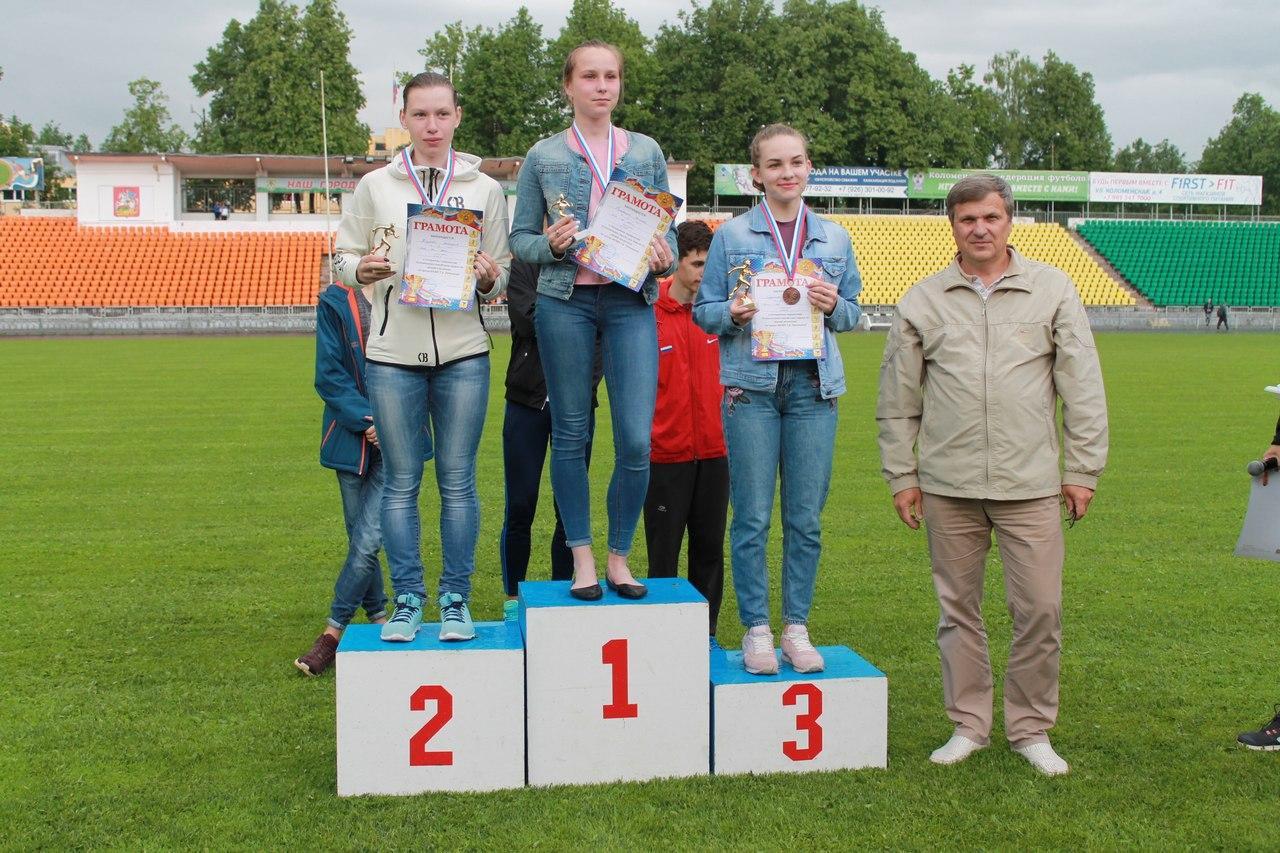 Открытое первенство Коломенского городского округа по легкой атлетике на призы МСМК Татьяны Папилиной