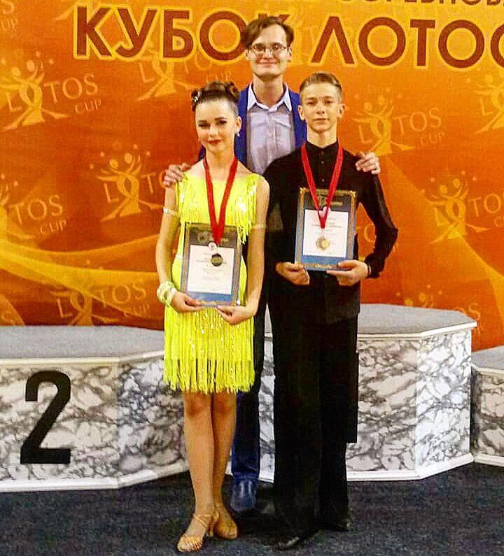 Призовое место коломенских спортсменов на региональном турнире по  спортивным танцам