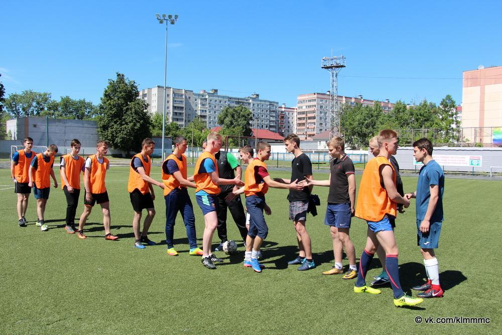 Студенты Колледжа «Коломна» сыграли в футбол в преддверии ЧМ-2018