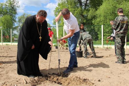 В Подмосковье заложили новый сад Мира