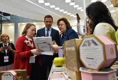 Всероссийский слет социальных предпринимателей прошел в Красногорске