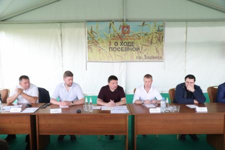 Губернатор провел совещание с сельхозпроизводителями Подмосковья