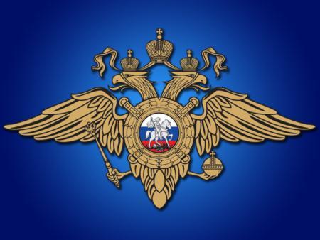 УМВД России по Коломенскому городскому округу информирует