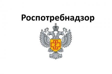 Роспотребнадзор выявил поддельное свидетельство о государственной регистрации