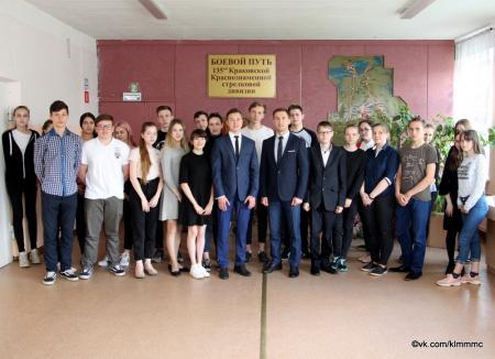 Коломенских школьников познакомили с молодежной политикой города