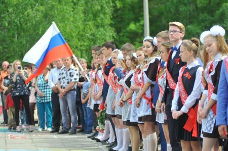 Последний звонок для выпускников прозвенел в Коломенском городском округе