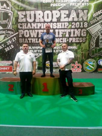 Коломенский полицейский стал чемпионом Европы на соревнованиях по тяжёлой атлетике