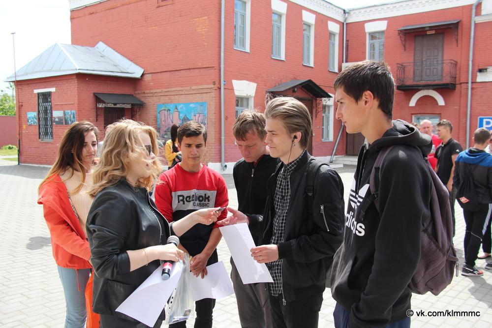 В Коломне прошел патриотический квест для студентов Колледжа «Коломна»