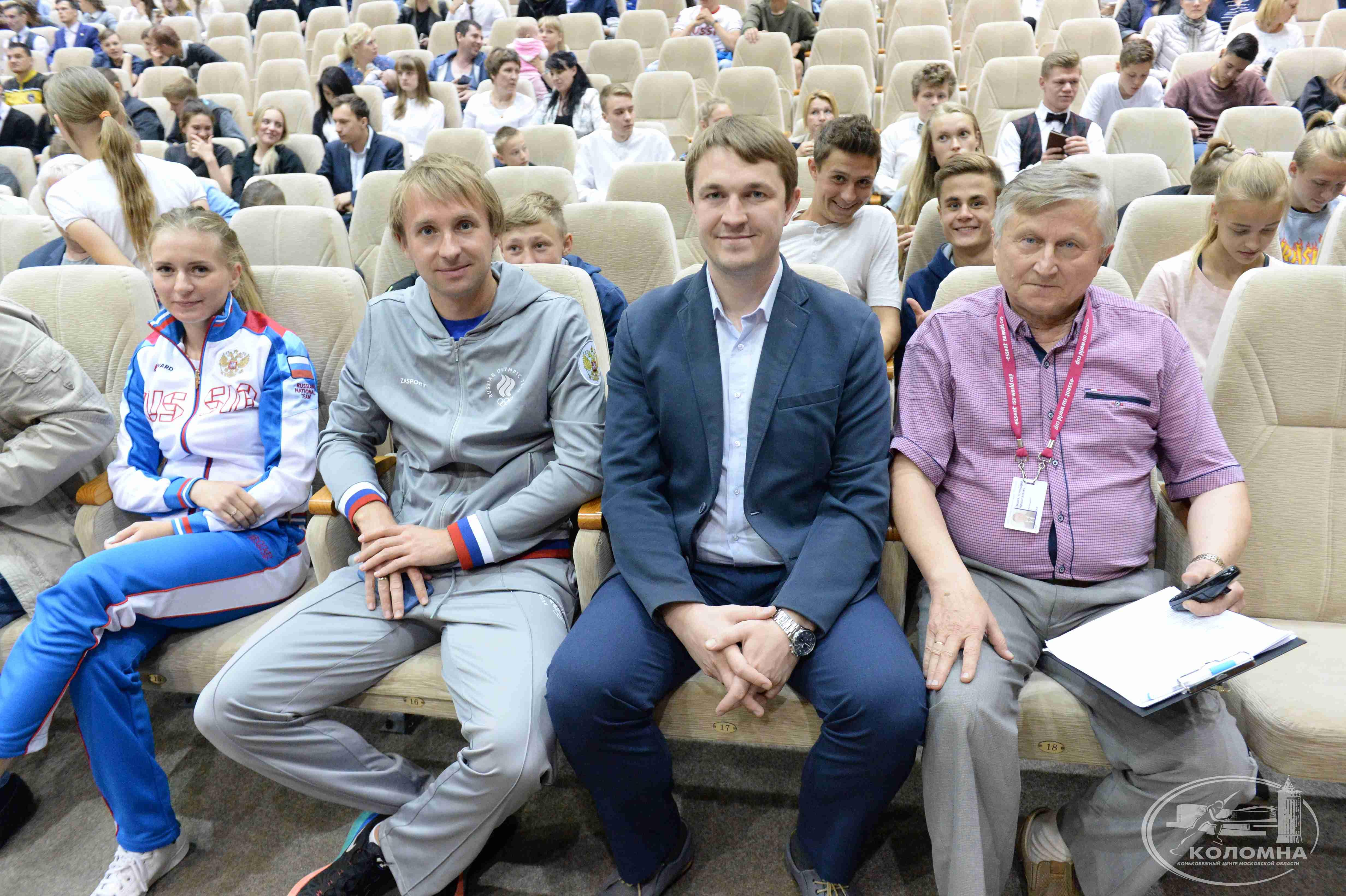 Церемония вручения золотых знаков отличия Всероссийского физкультурно-спортивного комплекса «Готов к труду и обороне»