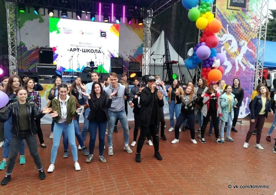 Коломенцы стали участниками подмосковного фестиваля «Арт-школа»