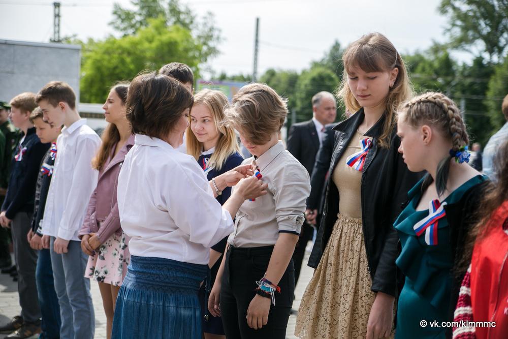 В Коломне отпраздновали День рождения России