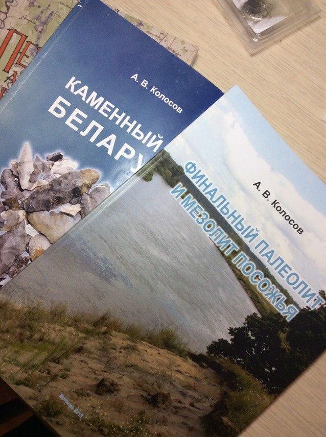 Новости Коломны   Белорусские археологи заинтересовались Зарайской стоянкой Фото (Коломна)   iz zhizni kolomnyi